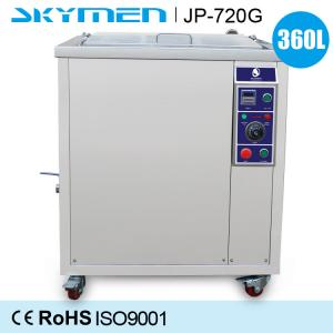 China SUS304 high power industrial ultrasonic parts cleaner heat Oil filtration washing on sale