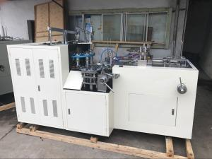 China Orange White Cup Making Machine , 1600 Kg 380 V 50 HZ Paper Cup Production Machine on sale