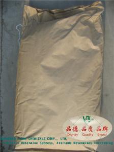 China oil drilling organic guar gum good dispersion high viscosity shale gas powder on sale