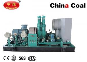 China LNG-BOG recycle compressor with BOG evaporating gas recovery systems on sale