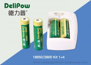 China 2800mAh 18650 1+4 Rechargeable Battery Kit Long Cycle Times 1200 Times on sale
