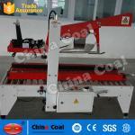 China 10-20cases/min FXJ5050 Semi-Automatic Carton Box Sealing Machine wholesale