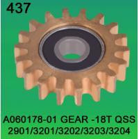 A060178-01 GEAR TEETH-18 FOR NORITSU qss2901,3201,3202,3203,3204 minilab