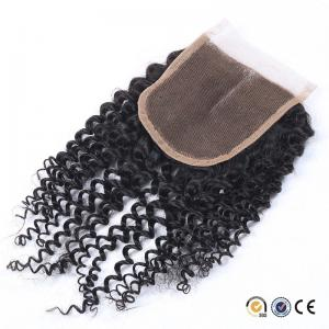 China 4x4 Size Swiss Lace Malaysian Kinky Curly Closure One Donor Virgin Curly Hair on sale