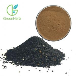 China Herb Plant Extract Powder Nigella Sativa Seed Black Cumin Seed Extract Powder supplier