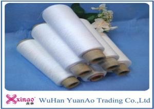 China 20/2 20/3 40/2 50/2 Raw White Yarn 100% Spun Polyester Sewing Thread with Virgin Material on sale