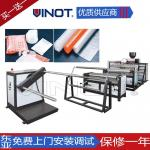 Wholesale excellent customized Multi-function air bubble film making machine factory