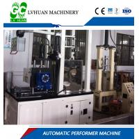 Edge Neat Gasket Making Machine Remove Semi Finished Products Smooth Surface