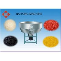 Automatic Vertical Plastic Raw Material Color Mixer Machine With Stainless Steel Mixing Silo