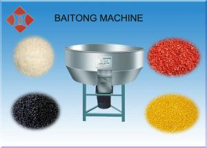 China Automatic Vertical Plastic Raw Material Color Mixer Machine With Stainless Steel Mixing Silo on sale