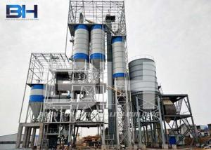 China Station Type Dry Mix Plant , Smart Control Dry Mortar Production Line on sale