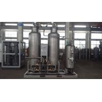 Carbon Steel Compressed Air Purification System Air Separation Equipment