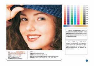 China Self Adhesive PVC Sheet,PVC Film,Label Paper on sale