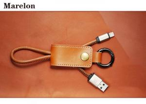 China Leather Keychain USB Data Cable Pocket Size For Portable Creative Gifts on sale