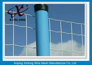 China 2\'\' * 2 \'\' Welded Wire Mesh Fencing For Industry Zone Anti - Corrosion on sale