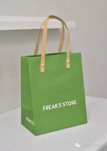 China Eco-friendly shopping bag on sale