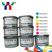 YY offset printing fluorescent ink/fluorescent tape paint