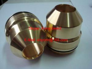 Hypertherm 220637 Shield Cap 200-800A