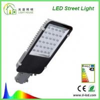 High Efficiency Solar Powered LED Street Lights 30W Outdoor With Die Casting Aluminum