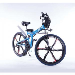 China 48V 10AH 350W Portable Electric Bike , Blue 26 Inch Electric Folding Bike on sale