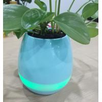 Plastic shell musical music bluetooth speaker flower pot
