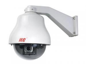 China Dome Camera on sale