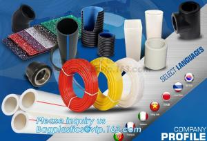China PVC PLANT GROWING GUTTER,HDPE WATER SUPPLY PIPE,PE DRIP IRRIGATION PIPE,PE TAPE,IRRIGATION TAPE,VERTICAL PLANT POT,PLANT on sale