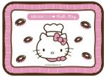 Hello Kitty Collection 11x9 Non-Stick Silicone Junior Baking Mat, Pink