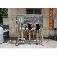 China High Efficiency 1000 LPH RO Plant , RO Water Purifier Plant For Commercial Use on sale