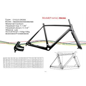 Quality 1100-1180g CX Carbon Bicycle Frame , Single Speed Cyclocross Frame HT-FM286 for sale