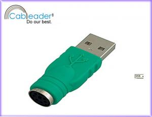 China USB Adapter Male Female / A male - PS2 female on sale
