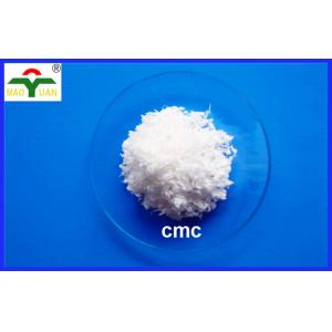 China Drilling Mud Additives Sodium Carboxymethylcellulose PAC API-13A-2010 on sale