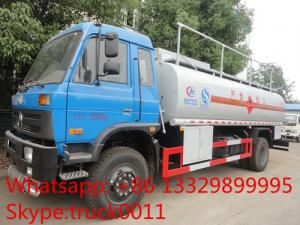 China China best price 4x2 dongfeng new 9000-14000liters oil tanker truck for sale, factory sale cheapest fuel tank truck on sale