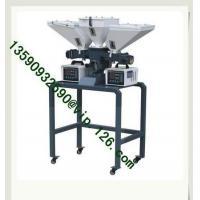 China Volumetric Double-Color Mixer OEM Supplier/ Plastics Volumetric Doser with Reasonable Price