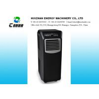 Energy Saving Small Portable Air Conditioner For Well Designed With Superior Parts