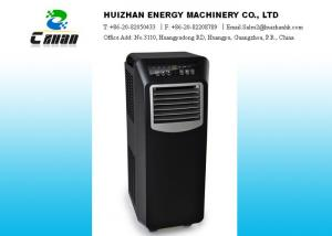China Energy Saving Small Portable Air Conditioner For Well Designed With Superior Parts on sale