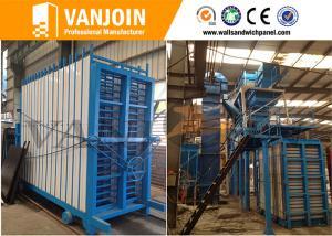China Thermal Insulation Eco Wall Panel Building Material Making Machinery on sale