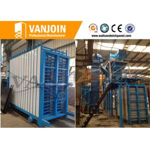 China Thermal Insulation Eco Wall Panel BuildingMaterial Making Machinery on sale