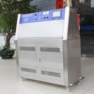 China China Professional Supplier UV Light Chamber , UV Lamp Tester on sale