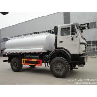 Beiben 4x4 Off Road Beiben fuel tanker truck 4 wheeler 3000 gallon fuel tank truck Tanker BeiBen for sale.