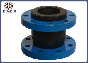 China DN100 Double Flange Rubber Flexible Joint EPDM Ball Cast Steel Lightweight on sale