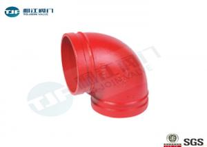 China 300 PSI Grooved Pipe Coupling , 90 Degree Ductile Iron Grooved Elbow DN25 - DN250 on sale