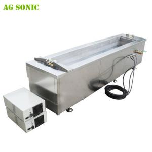 China Ultrasonic Cleaning Commercial Printing Equipment with Ultrasonics and Rotating System on sale