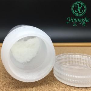 China Cosmetic peptide L-Carnosine/Carnosine powder Dragosine White crystalline powder CAS 305-84-0 on sale