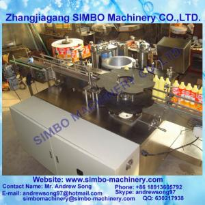 China Glue Stick Labeling Machine on sale