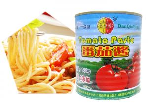 China 2000CPH tomato paste can filling and sealing machine 2.2kw with touch screen on sale