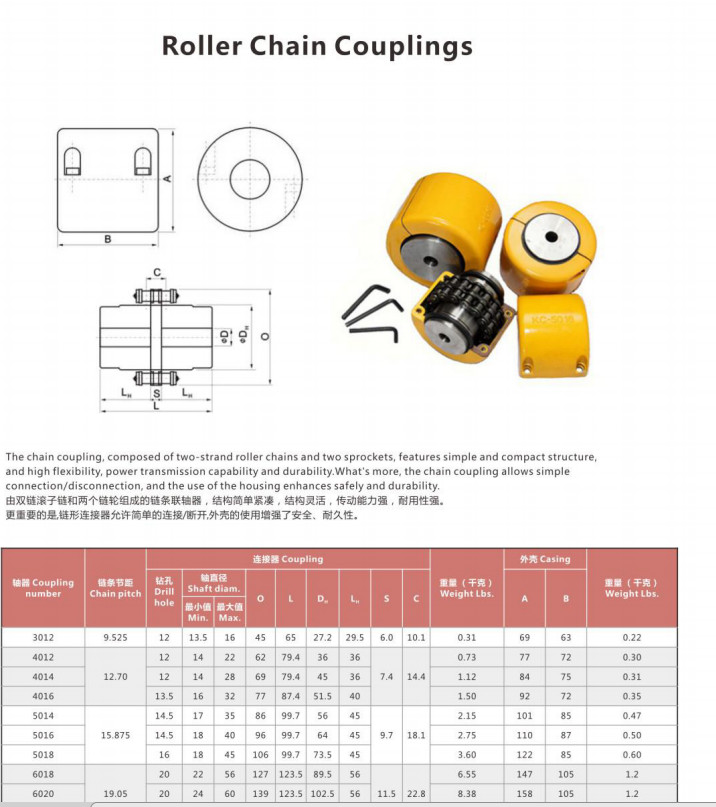 KC Flexible Roller Chain Coupling Steel Material For Lifting