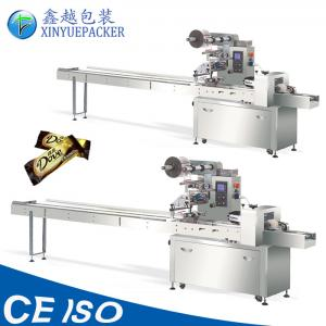 China High Output Capacity Pillow Packing Machine XY-250 With Large Touch Screen on sale