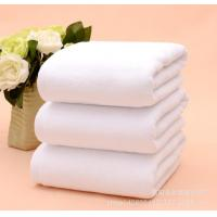 3 Star Hotel Bath Towel, White Plain Terry Towel 70*140cm, 400gsm for Wholesale with competitive price