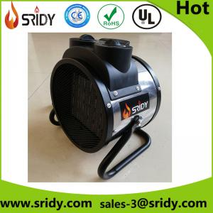 China Stainless body industrial electric fan ceramic heater on sale